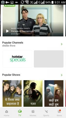 hotstar-apk-download.jpg