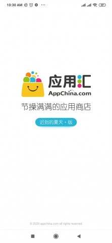 appchina-apk-download.jpg