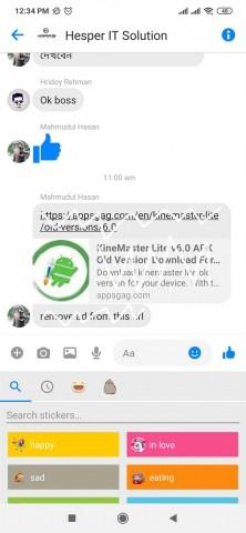 messenger-lite-install-free.jpg