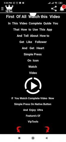 viptool-apk-download-free.jpg