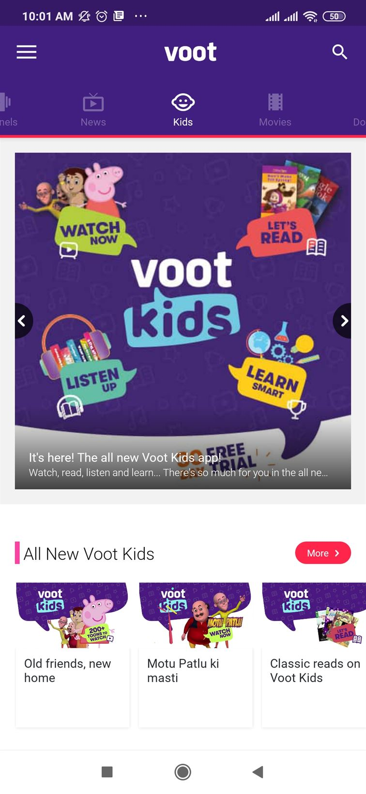 voot-download-for-android.jpg