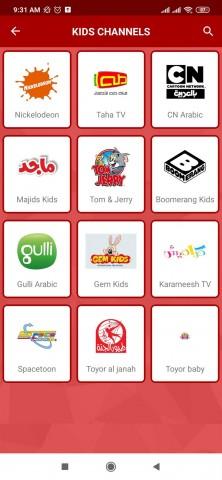 yacineTV-download-for-android.jpg