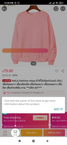 lazada-download-for-android.jpg