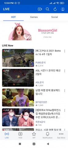 afreecatv-apk-download.jpg