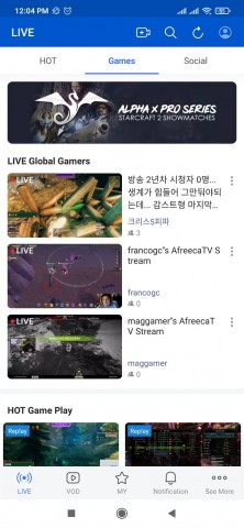 afreecatv-apk-for-android.jpg