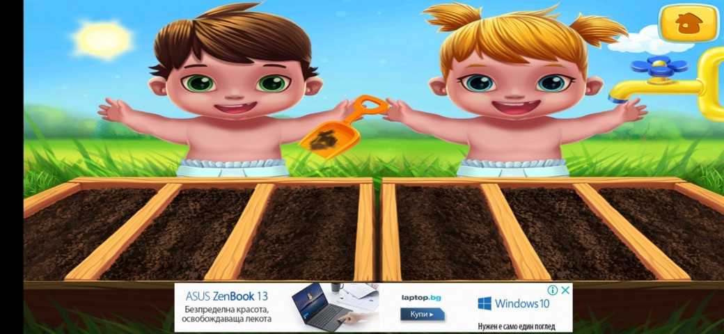 baby-twins-apk-for-android.jpg