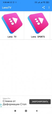 lenotv-apk-download.jpg