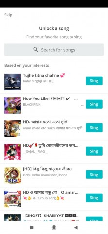 smule-apk-download-free.jpg