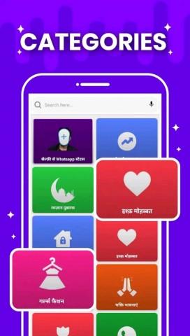 sharechat-apk-download.jpg