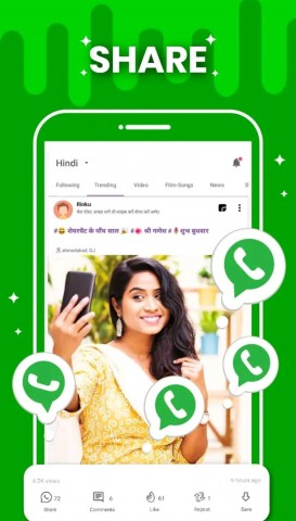sharechat-apk-for-android.jpg