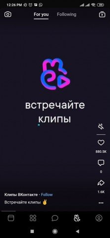 vkontakte-apk-download.jpg