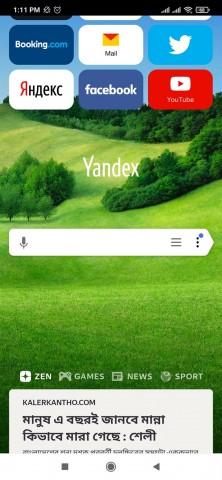 yandex-browser-apk.jpg