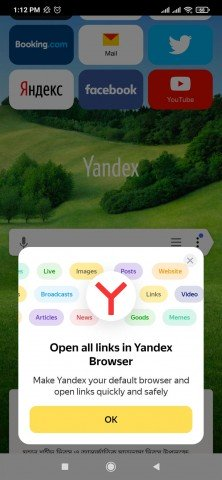 yandex-browser-download-for-android.jpg