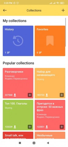 yandex-translate-apk-for-android.jpg