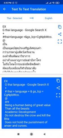 photo-translator-apk-install.jpg