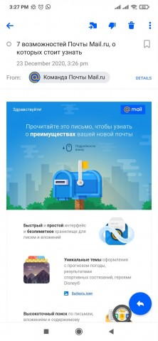mail.ru-apk-for-android.jpg