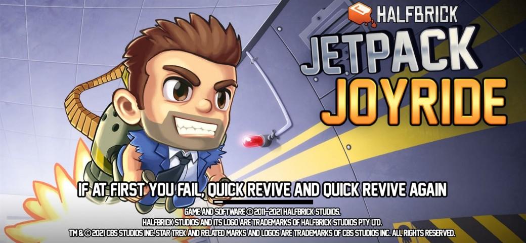 jetpackjoyride-apk.jpg