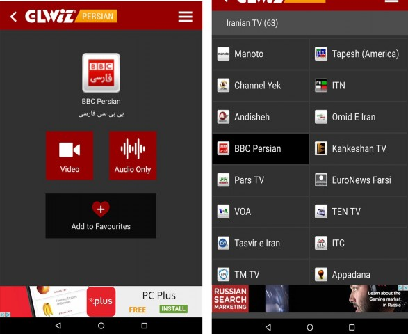 glwiz-apk-download.jpg